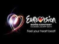 Logo ESC 2011 Finale
