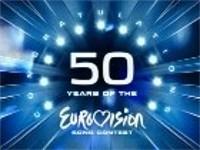 Logo Congratulations - 50 Jahre Eurovision