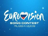 Logo des Eurovision Song Contest 2009 (Finale)